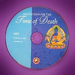 Recitations for the Time of Death-MP3 CD