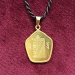 Golden Kalachakra Pendant