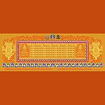 Purifying the Cause of Samsara - Above the Door Mantras  Downloadable Poster
