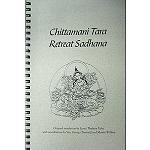 Tara Chittamani Retreat Sadhana