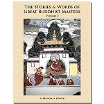 The Stories and Words of Great Buddhist Masters, Volume 2