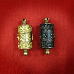 Prayer Wheel Pendant