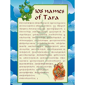 108 Names of Tara Downloadable Card