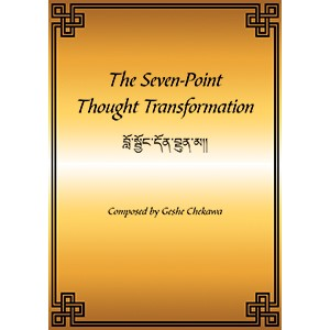 The Seven-Point Thought Transformation PDF