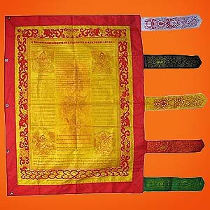 Lama Tsong Khapa  Pole Prayer Flag