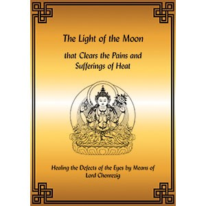 Chenrezig, The Light of the Moon that Clears the Pains and Sufferings of Heat  PDF