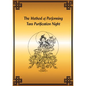 Tara Purification Night PDF