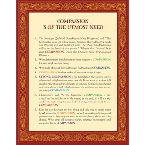 Compassion is of the Utmost Need- Letter Downloadable File