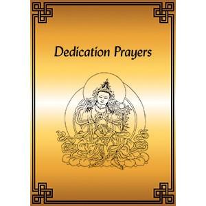 Dedication Prayers PDF