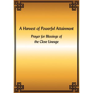 A Harvest of Powerful Attainments PDF