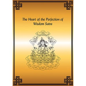The Heart Sutra, The Heart of the Perfection of Wisdom Sutra PDF