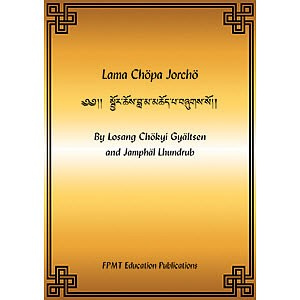Lama Chopa Jorcho-Tibetan, English and Phonetics PDF