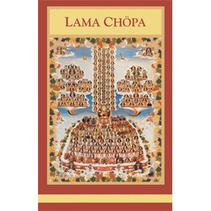 Lama Chopa Tunes and Audio Guide - MP3 Download