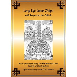 Lama Chopa - Long Life Lama Chopa with Request to the Dakinis PDF