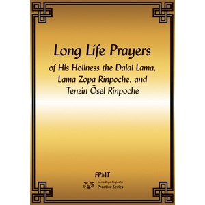 Long Life Prayers PDF