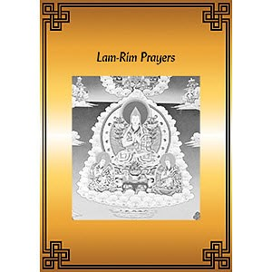 Lam-Rim  Prayers PDF