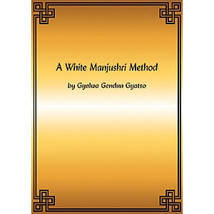 Manjushri Method, White PDF