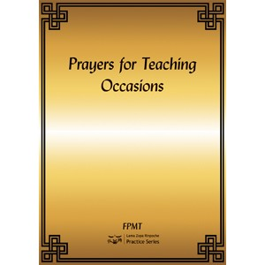 Prayers for Teaching Occasions PDF