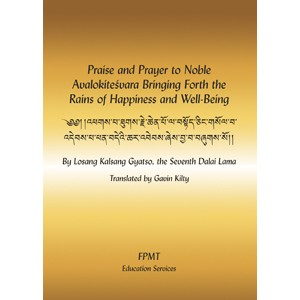 Chenrezig – Praise and Prayer to Noble Avalokiteshvara PDF
