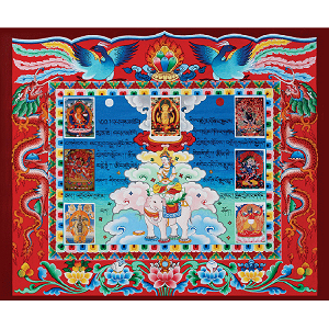 Samantabhadra Card for Protection