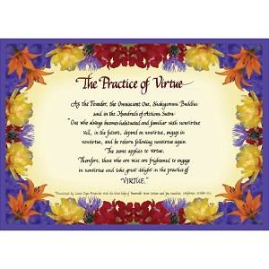 The Practice of Virtue Card