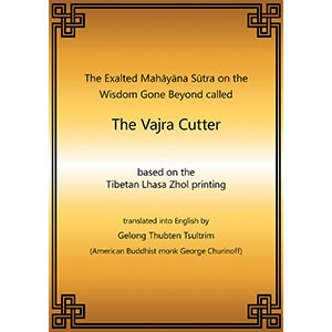 Vajra Cutter Sutra English PDF