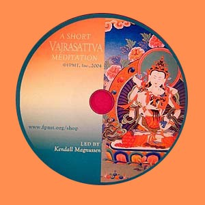 Vajrasattva: A Short Practice - MP3 Download