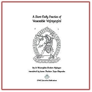 Vajrayogini - Short Sadhana with Short Daily Torma Offering PDF(English only)