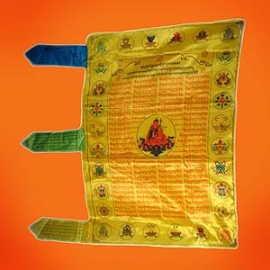 Guru Rinpoche Pole Prayer Flag