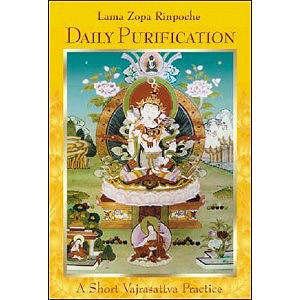 Daily Purification