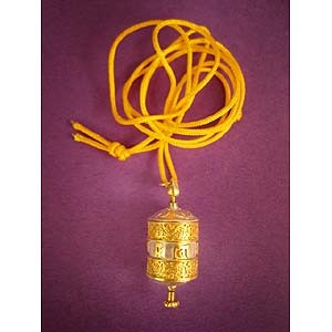Prayer Wheel  Pendant - Silver and Gold