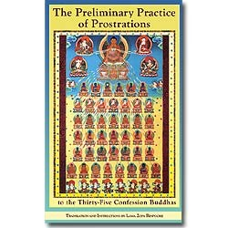 Practice of Prostrations to the 35 Buddha's - MP3 Download