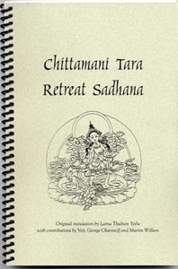 Tara Chittamani Retreat Sadhana