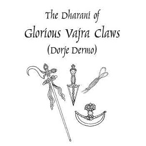 Vajra Claws eBook.