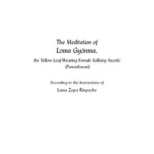 Loma Gyonma Meditation eBook.