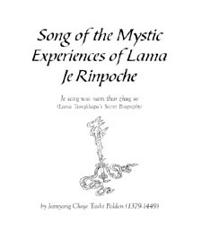 Lama Tsongkhapa Secret Biography eBook