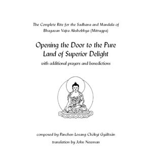 Mitrugpa, Long Sadhana eBook.