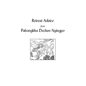 Retreat Advice from Pabongka Dechen Nyingpo (bklt_lttr)