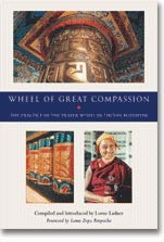 Wheel of Great Compassion: The Practice of the Prayer Wheel in Tibetan Buddhism