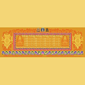 Purifying the Cause of Samsara - Above the Door Mantras  Downloadable Card