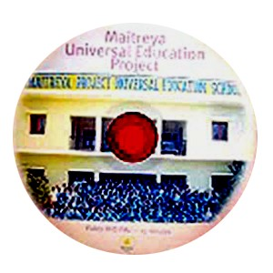 Maitreya Universal Education Project DVD