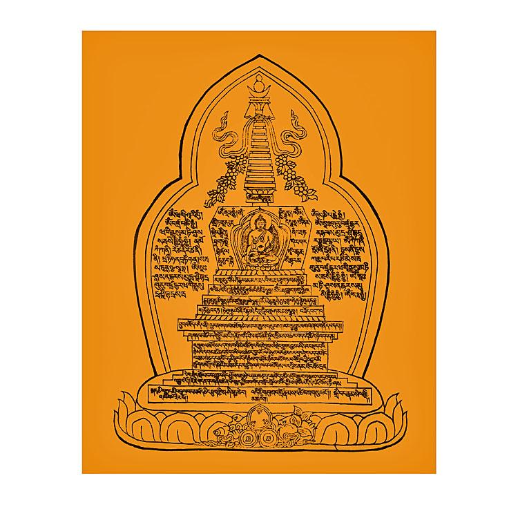Lama Atisha Protection Mantra - Downloadable PDF