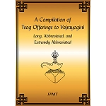 A Compilation of Tsog Offerings to Vajrayogini PDF