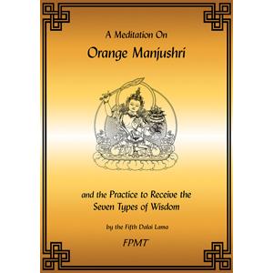 A Meditation on Orange Manjushri eBook & PDF