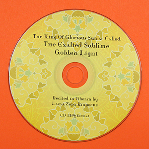 Oral Transmission of the Golden Light Sutra - MP3 Download