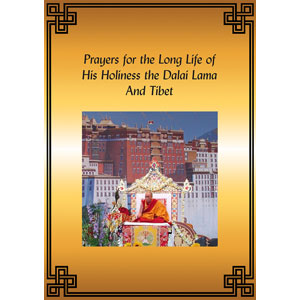 Prayers for His Holiness the Dalai Lama and Tibet PDF