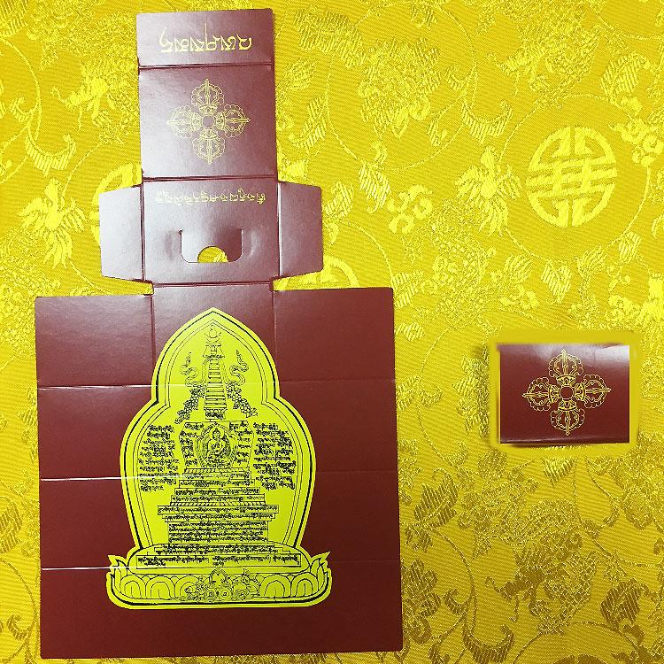 Namgyalma and Lama Atisha Protection Amulet