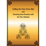 Calling the Guru From Afar and Practicing Guru Devotion with the Nine Attitudes PDF