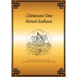 Chittamani Tara Retreat Sadhana PDF