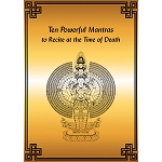 Ten Powerful Mantras for the Time of Death PDF